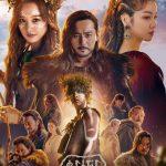 """Noua drama """"Arthdal Chronicles"""" cu Song Joong Ki siJang Dong Gun – o poveste mitica"""