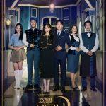 "IU si Yeo Jin Goo – asaltati de fantome in noua drama ""Hotel del Luna"""