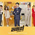 """Level Up"" comedia romantica cu Sung Hoon va avea premiera astazi"